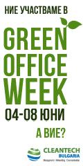 green-office-week_04-08-06-2012
