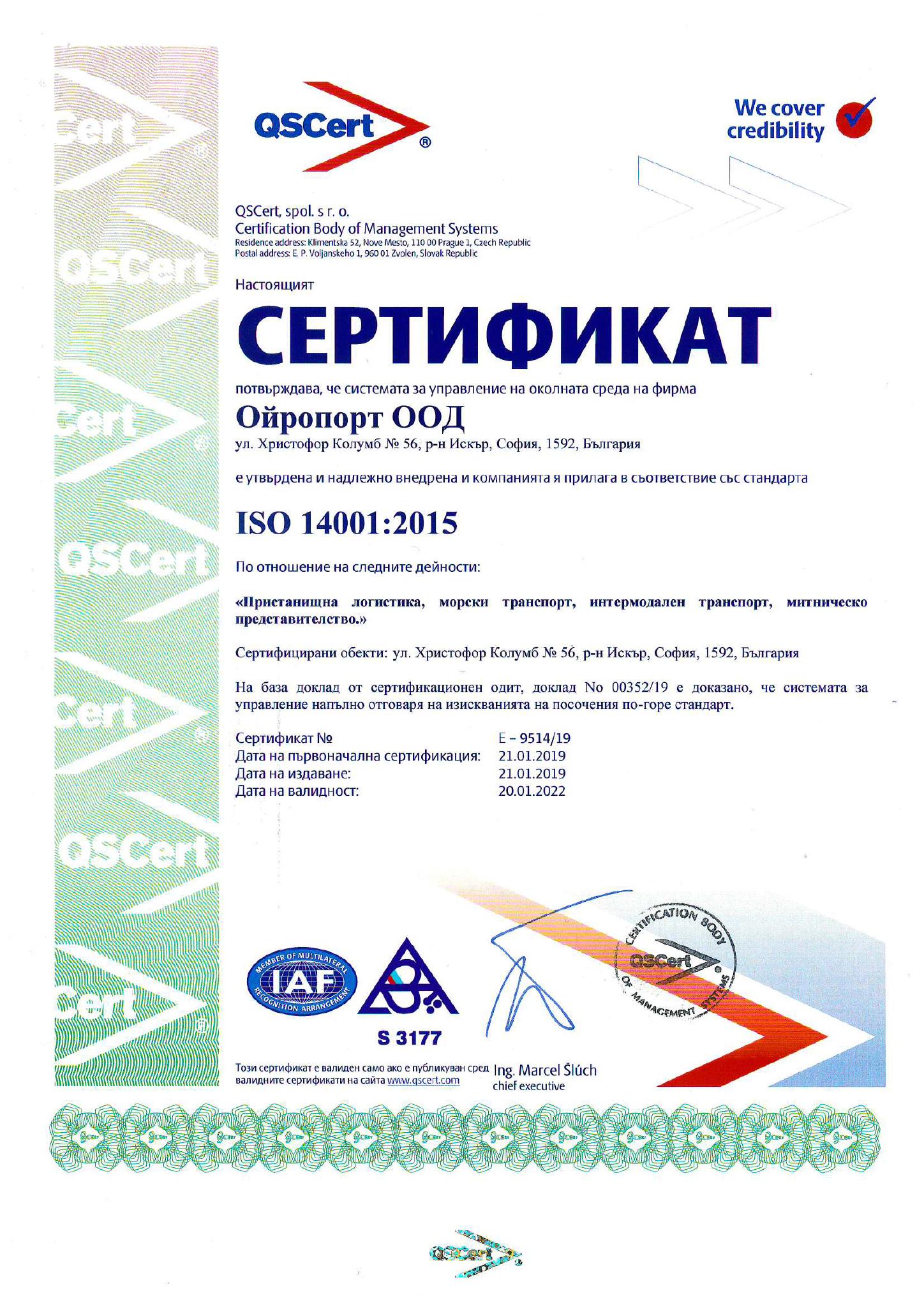europort_iso-1400_bg