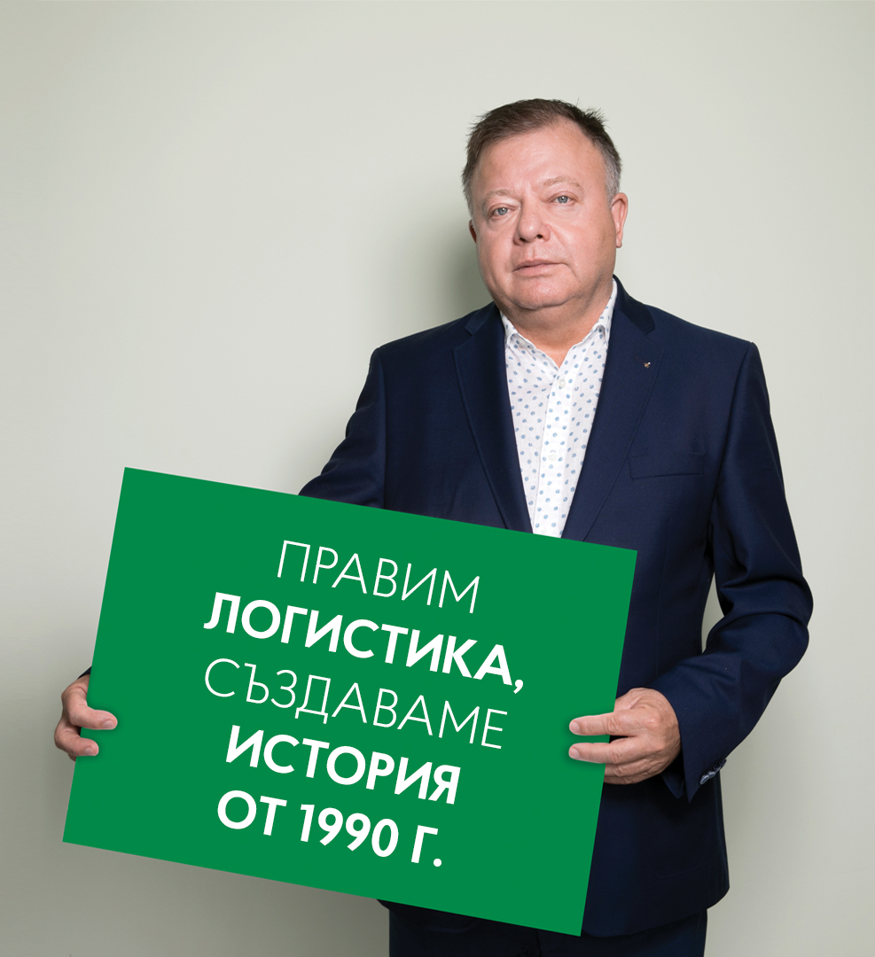 stoyanov_hdmobile