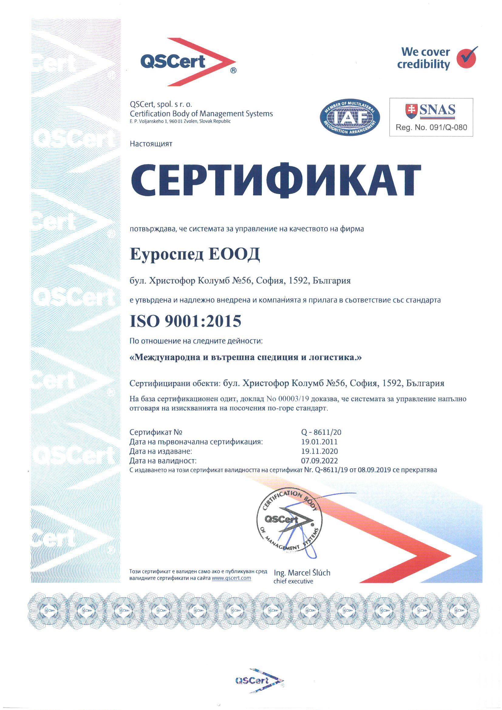 eurosped_iso_9001_2015_191120_bg